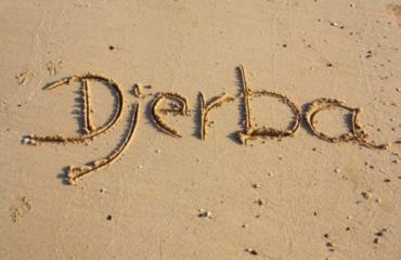 DIRTY BALLET Dance Holiday Djerba 2018